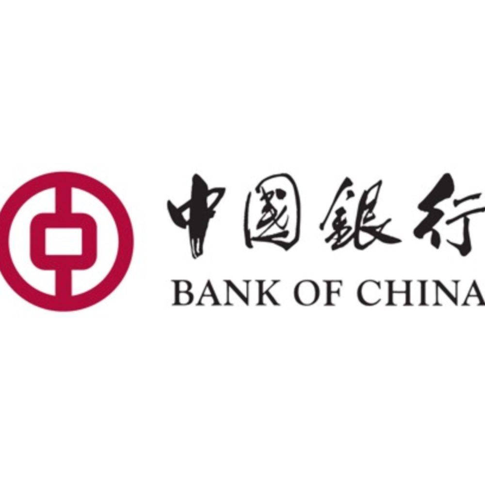 china-1000x1000
